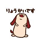 てきとーな犬(仕事編)(個別スタンプ:02)