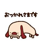 てきとーな犬(仕事編)(個別スタンプ:03)