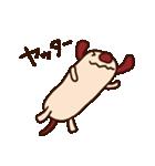 てきとーな犬(仕事編)(個別スタンプ:04)