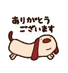 てきとーな犬(仕事編)(個別スタンプ:05)