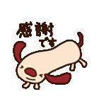 てきとーな犬(仕事編)(個別スタンプ:06)