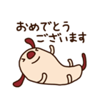 てきとーな犬(仕事編)(個別スタンプ:07)