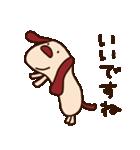 てきとーな犬(仕事編)(個別スタンプ:08)