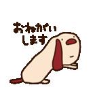 てきとーな犬(仕事編)(個別スタンプ:09)