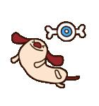 てきとーな犬(仕事編)(個別スタンプ:10)