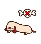 てきとーな犬(仕事編)(個別スタンプ:11)