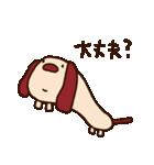 てきとーな犬(仕事編)(個別スタンプ:12)