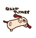 てきとーな犬(仕事編)(個別スタンプ:13)