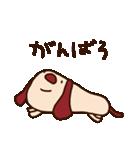 てきとーな犬(仕事編)(個別スタンプ:14)