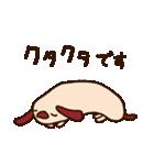 てきとーな犬(仕事編)(個別スタンプ:16)