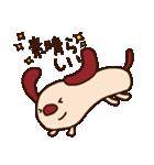 てきとーな犬(仕事編)(個別スタンプ:17)