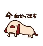 てきとーな犬(仕事編)(個別スタンプ:18)