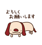 てきとーな犬(仕事編)(個別スタンプ:19)