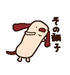 てきとーな犬(仕事編)(個別スタンプ:20)