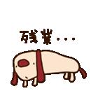 てきとーな犬(仕事編)(個別スタンプ:21)