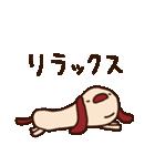てきとーな犬(仕事編)(個別スタンプ:22)