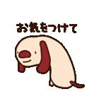 てきとーな犬(仕事編)(個別スタンプ:23)