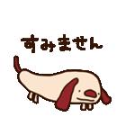 てきとーな犬(仕事編)(個別スタンプ:24)