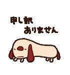 てきとーな犬(仕事編)(個別スタンプ:25)
