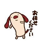 てきとーな犬(仕事編)(個別スタンプ:26)