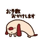 てきとーな犬(仕事編)(個別スタンプ:27)