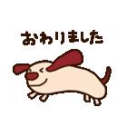 てきとーな犬(仕事編)(個別スタンプ:29)