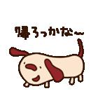 てきとーな犬(仕事編)(個別スタンプ:30)