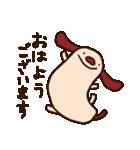 てきとーな犬(仕事編)(個別スタンプ:31)