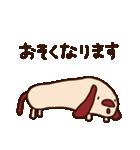 てきとーな犬(仕事編)(個別スタンプ:32)