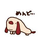 てきとーな犬(仕事編)(個別スタンプ:33)