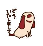 てきとーな犬(仕事編)(個別スタンプ:34)