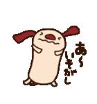 てきとーな犬(仕事編)(個別スタンプ:37)