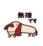 てきとーな犬(仕事編)(個別スタンプ:38)