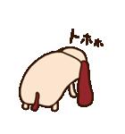 てきとーな犬(仕事編)(個別スタンプ:39)