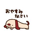 てきとーな犬(仕事編)(個別スタンプ:40)