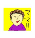 ほのぼのゴンベ(個別スタンプ:02)