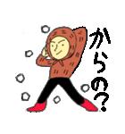 ほのぼのゴンベ(個別スタンプ:04)