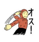 ほのぼのゴンベ(個別スタンプ:05)