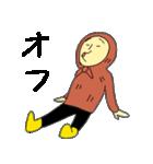ほのぼのゴンベ(個別スタンプ:07)