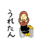 ほのぼのゴンベ(個別スタンプ:09)