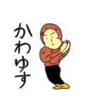 ほのぼのゴンベ(個別スタンプ:10)