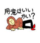 ほのぼのゴンベ(個別スタンプ:15)