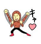 ほのぼのゴンベ(個別スタンプ:17)