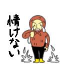 ほのぼのゴンベ(個別スタンプ:19)