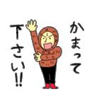 ほのぼのゴンベ(個別スタンプ:22)