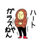 ほのぼのゴンベ(個別スタンプ:23)
