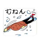 ほのぼのゴンベ(個別スタンプ:24)