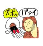 ほのぼのゴンベ(個別スタンプ:29)