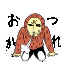 ほのぼのゴンベ(個別スタンプ:30)