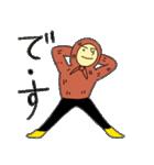 ほのぼのゴンベ(個別スタンプ:31)